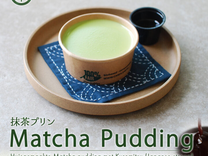 "Proef onze nieuwe lekker dessert ""Matcha Pudding""!"