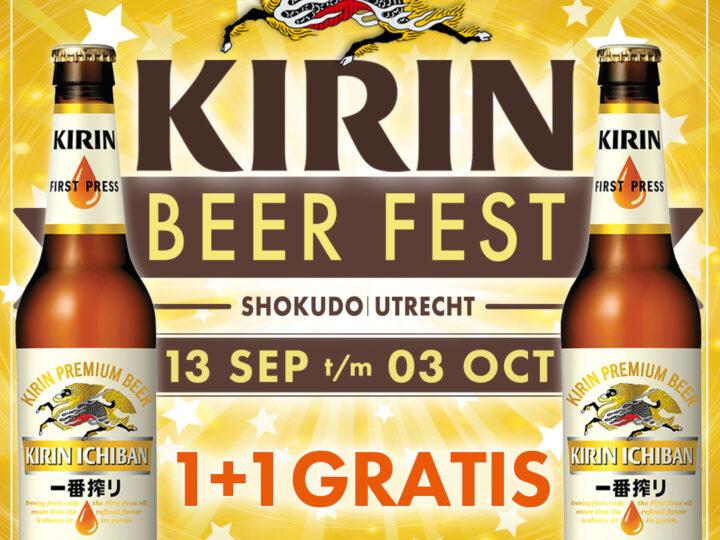 KIRIN BEER FEST 2021|13 SEP – 03 OCT